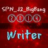 soncnica: BigBang