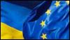 нова україна
