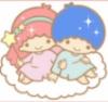 Yama angels