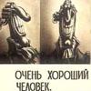 cehihgevtos userpic
