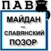 Майдан