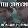cnittot userpic