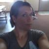 tsprincessdayna userpic