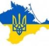 crimea_ua