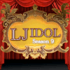 idol 9