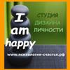 masternonstress userpic