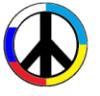 Мир миру!