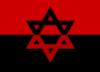 Jude-bandera