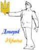 donbasjaka userpic