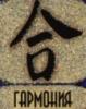 ya_bbmama userpic