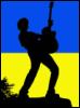 ua_guitar