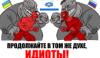 pezda_ivanovna