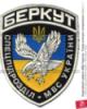 Украина, Малороссия, Беркут, Русь