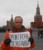 Руки прочь от Украины!