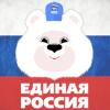 er_ru userpic