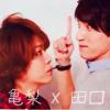 Junno_Kame