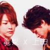 Kame_Ueda