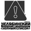blacklist74 userpic