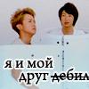 sakurai_rus userpic