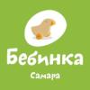 Бебинка