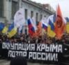 Позор России
