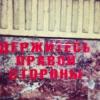 Солодухин Игорь posting in Русская академическая музыка