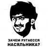 mustafa_tatarin