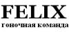 felix_racing userpic
