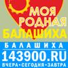 балашихинский, Балашха, пехорка, салтыковка