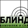voennaya_odezhd userpic