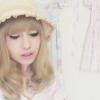 belle étoile ☆