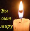 Юля Ива...: грустно