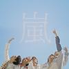 eszter_ke: Hiro-kun