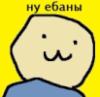 kozlik5 userpic