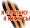 kotomysh