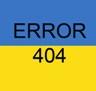 Помылка 404