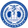 лечение в Китае, нефрология