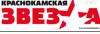 krasnokamka userpic