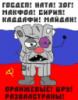 megaross userpic