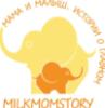 milkmomstory