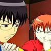 rr: Yamada Ryosuke