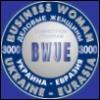 BWC-Международный Женский Бизнес Клуб