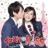 イタズラなKiss~Love in Tokyo [Philippines]