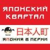 japantownperm userpic