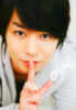 Sho is Love