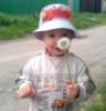 Детенок