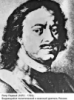 atlasigor