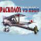 aviator_bob