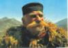 Черногорец