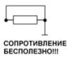 Галлон-физик: pic#123530090